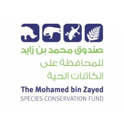 Mohamed bin Zayed Species Conservation Fund logo